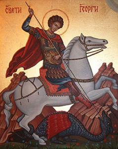 Св.Георги
